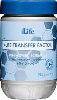 4Life トランスファーファクター トライファクター::3115【バッグ・小物・ブランド雑貨】記念日向けギフトの通販サイト「バースデープレス」