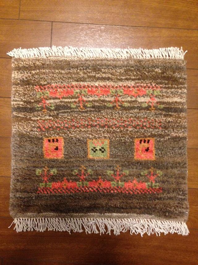 イラン産手織りギャッベ1360(横44cm×縦38cm)::3180【バッグ・小物・ブランド雑貨】記念日向けギフトの通販サイト「バースデープレス」