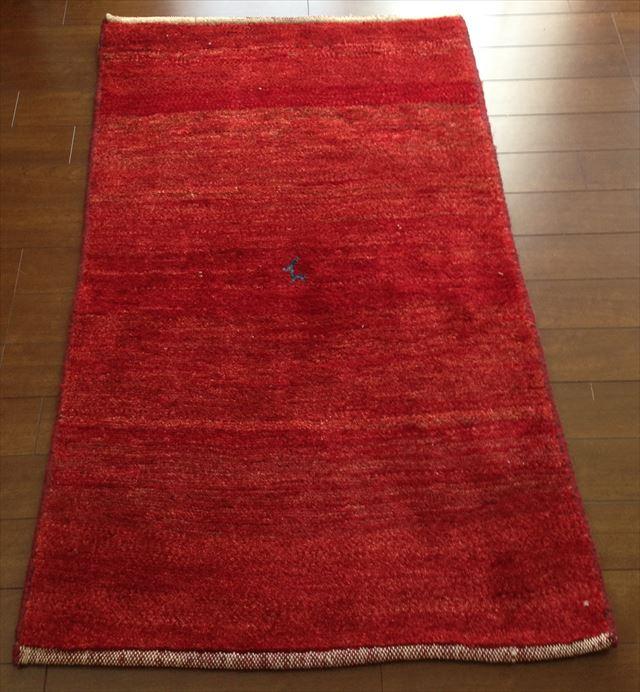 イラン産手織りギャッベ1370(横80cm×縦130cm)::3180【バッグ・小物・ブランド雑貨】記念日向けギフトの通販サイト「バースデープレス」
