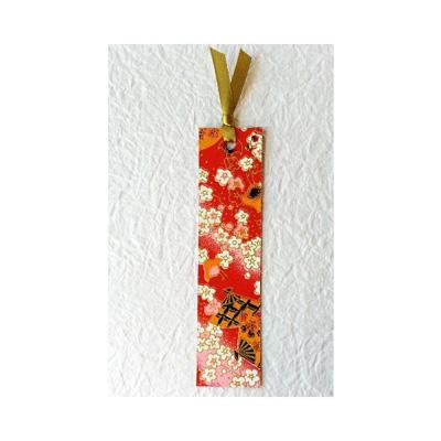 友禅和紙しおり 赤扇千鳥::3198【バッグ・小物・ブランド雑貨】記念日向けギフトの通販サイト「バースデープレス」