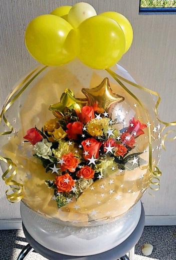 バルーンフラワー・スター2個入り☆色展開(イエロー、レッド、パープルetc)誕生日・サプライズ・結婚祝い・記念日・卒業祝いに♪