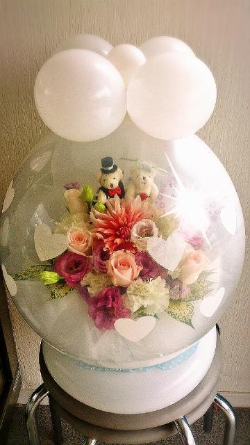 バルーンフラワー・BIGウエディングベアー入り☆色展開(イエロー、レッド、ピンクetc)・サプライズ・結婚祝い・記念日・♪