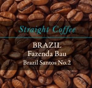 【ストレートコーヒー】〈ブラジル産〉IIIサントス No.2〈100g〉::3231【バッグ・小物・ブランド雑貨】記念日向けギフトの通販サイト「バースデープレス」