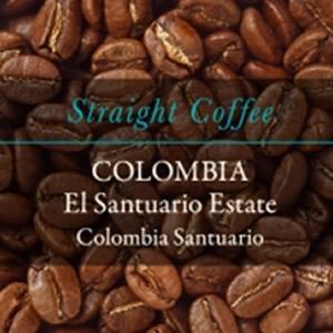 【ストレートコーヒー】〈コロンビア産〉VIIサントゥアリオ〈100g〉::3231【バッグ・小物・ブランド雑貨】記念日向けギフトの通販サイト「バースデープレス」