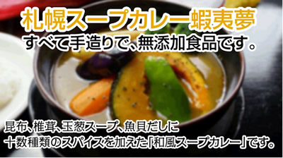冷凍スープカレー 4種セット(レッグ、鶏もも、豚角、スープ)::3233【食品】記念日向けギフトの通販サイト「バースデープレス」