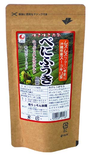 べにふうき緑茶(2g×20包入)::3285【バッグ・小物・ブランド雑貨】記念日向けギフトの通販サイト「バースデープレス」