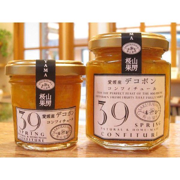 『愛媛産 デコポン』 無添加・低糖度のコンフィチュール(ジャム)S::3286【食品】記念日向けギフトの通販サイト「バースデープレス」