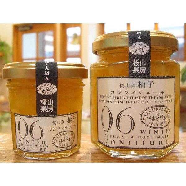 『岡山産 柚子』 無添加・低糖度のコンフィチュール(ジャム)S::3286【食品】記念日向けギフトの通販サイト「バースデープレス」