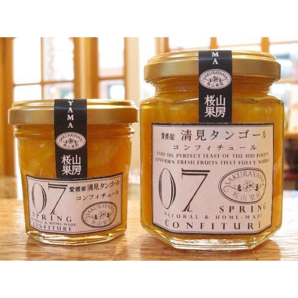 『愛媛産 清見タンゴール』 無添加・低糖度のコンフィチュール(ジャム)S::3286【食品】記念日向けギフトの通販サイト「バースデープレス」