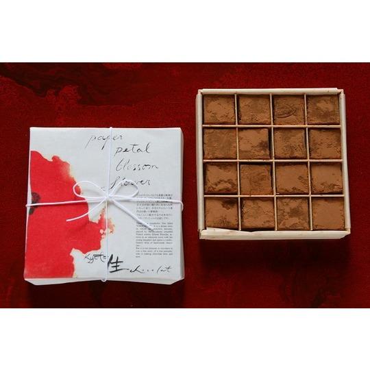 生チョコレート ビタータイプ::3309【バッグ・小物・ブランド雑貨】記念日向けギフトの通販サイト「バースデープレス」