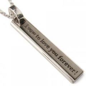 メッセージプレート ネックレス I vow to love you forever!(永遠に愛を誓う)【10P12Jul14】::3324【バッグ・小物・ブランド雑貨】記念日向けギフトの通販サイト「バースデープレス」