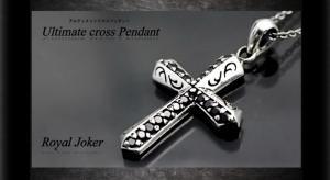 ロイヤルジョーカー Royal Joker アルティメットクロス(Ultimate cross)ペンダント【10P12Jul14】::3324【バッグ・小物・ブランド雑貨】記念日向けギフトの通販サイト「バースデープレス」