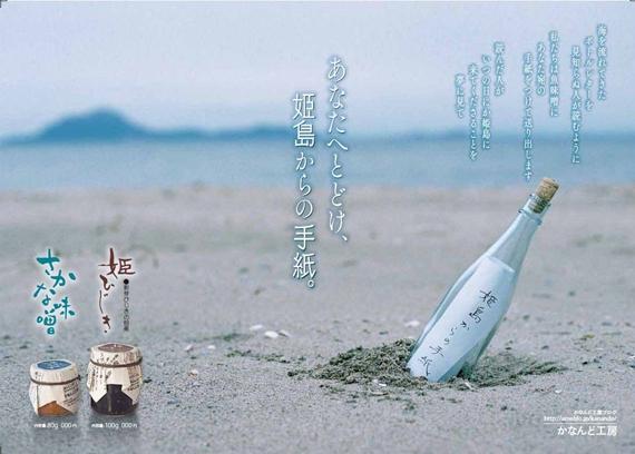 姫島名物 さかな味噌!青こしょう かなんど工房 さかな味噌::3341【バッグ・小物・ブランド雑貨】記念日向けギフトの通販サイト「バースデープレス」