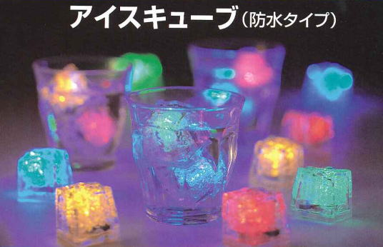 LEDアイスキューブ(24個入り)::3373【バッグ・小物・ブランド雑貨】記念日向けギフトの通販サイト「バースデープレス」