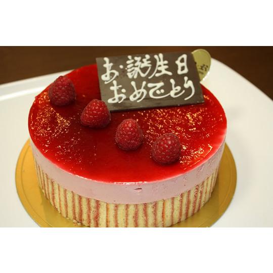 【ちょっぴり大人なラズベリームースケーキラズベリーをふんだんに使用】ラズベリームースケーキ 5号サイズ::3391【食品】記念日向けギフトの通販サイト「バースデープレス」