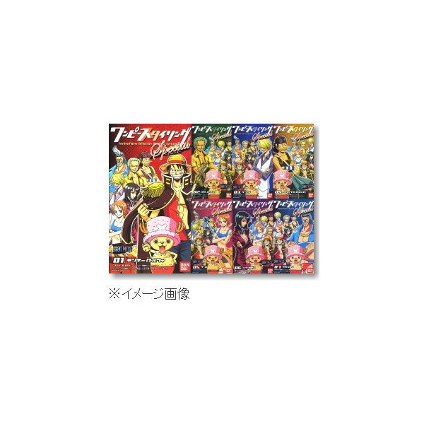 送料無料!レア ワンピーススタイリングスペシャル フィギュアフルコンプ食玩::3421【バッグ・小物・ブランド雑貨】記念日向けギフトの通販サイト「バースデープレス」