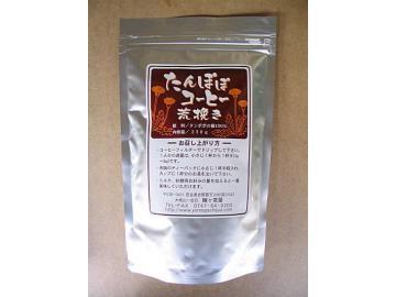 たんぽぽコーヒー200g::3445【バッグ・小物・ブランド雑貨】記念日向けギフトの通販サイト「バースデープレス」