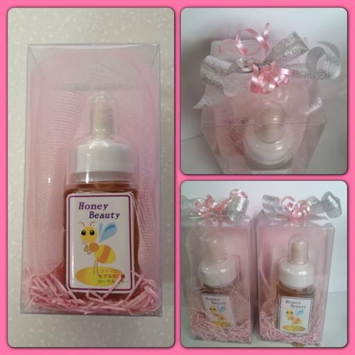 Honey Beauty(ハニービューティ)::3450【バッグ・小物・ブランド雑貨】記念日向けギフトの通販サイト「バースデープレス」