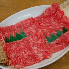 国産和牛ロースしゃぶしゃぶ500g(家庭用)::3454【食品】記念日向けギフトの通販サイト「バースデープレス」
