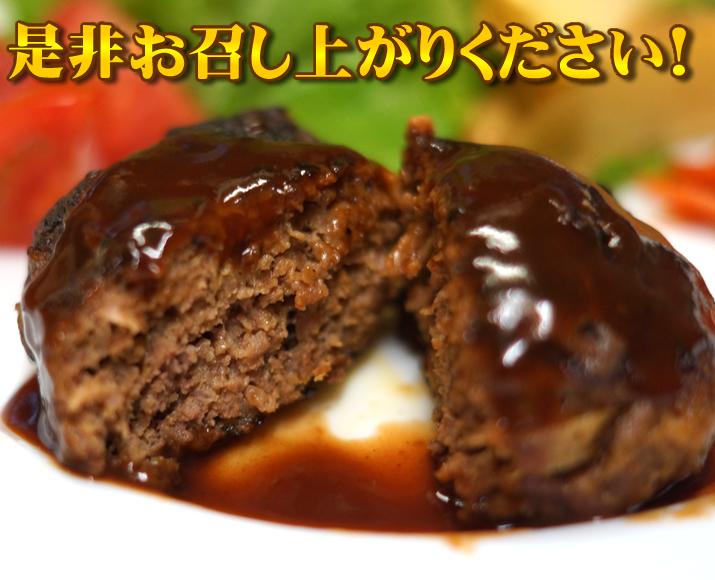 焼きハンバーグ10個::3454【食品】記念日向けギフトの通販サイト「バースデープレス」