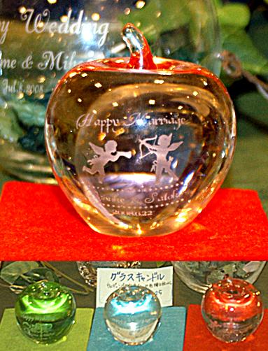 ガラスのリンゴ ::3461【バッグ・小物・ブランド雑貨】記念日向けギフトの通販サイト「バースデープレス」