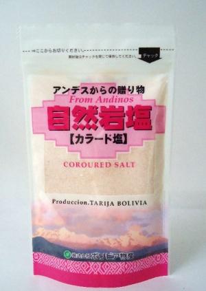 【岩塩】【ピンク】【アンデス】カラード塩(粉・250g)::3475【バッグ・小物・ブランド雑貨】記念日向けギフトの通販サイト「バースデープレス」