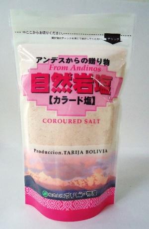 【岩塩】【ピンク】【アンデス】カラード塩(粉・500g)::3475【バッグ・小物・ブランド雑貨】記念日向けギフトの通販サイト「バースデープレス」
