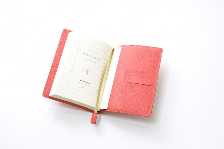 シュリンク革 栞付きブックカバー 文庫本サイズ