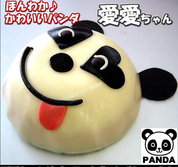 ほんわか♪かわいいパンダの「愛愛ちゃん」新登場!!ダブルムースズコットタイプ(直径15cm)