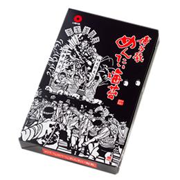 山笠デザイン めんたい海苔::3520【食品】記念日向けギフトの通販サイト「バースデープレス」