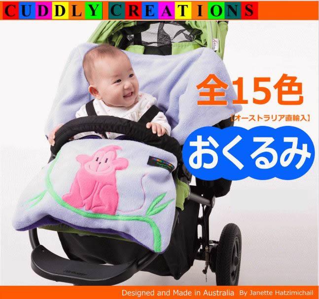オーストラリア製 赤ちゃん用おくるみ::3588【バッグ・小物・ブランド雑貨】記念日向けギフトの通販サイト「バースデープレス」
