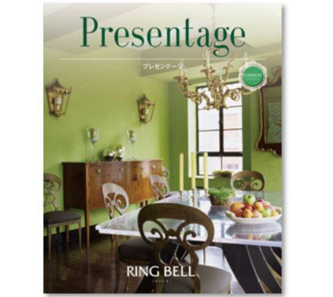 リンベル RING BELLカタログギフト プレゼンテージ シンフォニー::3589【バッグ・小物・ブランド雑貨】記念日向けギフトの通販サイト「バースデープレス」