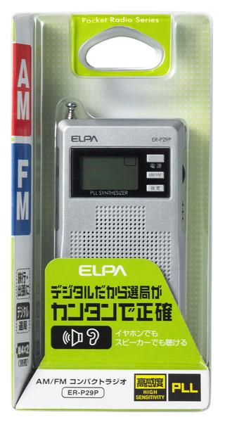 PLL AM/FMポケットラジオ     4901087185757::3591【家電・AV・カメラ > ポータブルオーディオ】記念日向けギフトの通販サイト「バースデープレス」