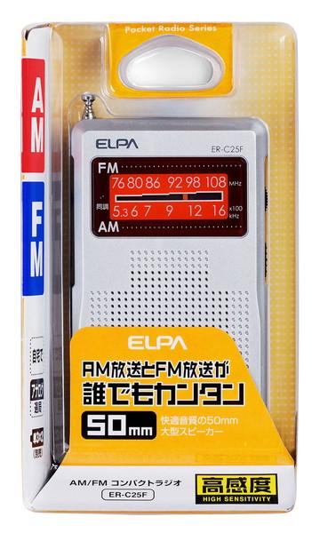 AM/FMコンパクトラジオ   4901087185726::3591【家電・AV・カメラ > ポータブルオーディオ】記念日向けギフトの通販サイト「バースデープレス」