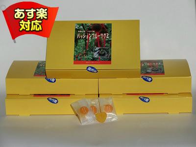 【国産 無農薬 送料無料 フルーツ果汁】パッションフルーツグミギフト(5個セット) ::3609【食品 > フルーツ・果物】記念日向けギフトの通販サイト「バースデープレス」