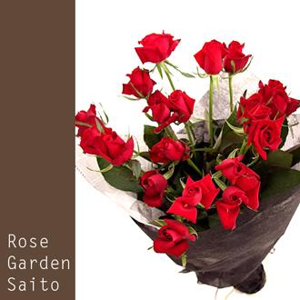 成人式のバラの花束 20本【色選択】