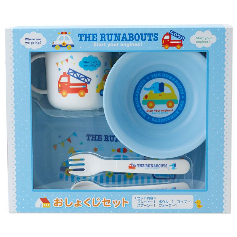 お食事セット ザラナバウツ 男の子 プレゼント