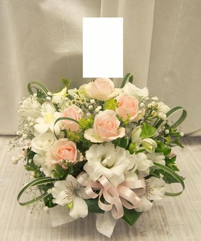 白・ピンク系のやさしい供花【花 フラワーギフト アレンジメント フラワー 誕生日】[品番:0270]の画像1枚目