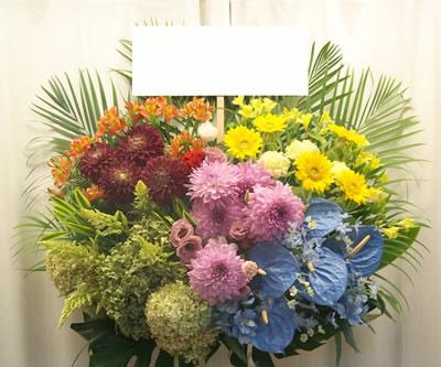 【東京23区内限定】5色のお花が入った華やかスタンド【花 フラワーギフト アレンジメント フラワー 誕生日】[品番:0272]の画像1枚目