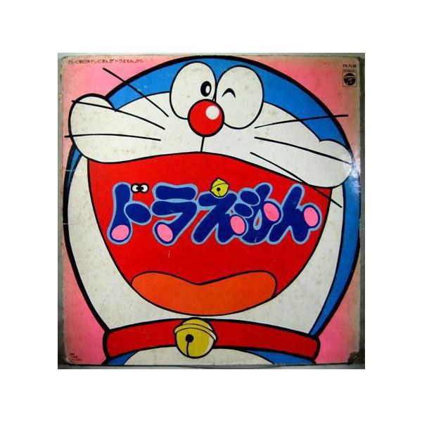 ドラえもん 堀出しレコード盤::416【バッグ・小物・ブランド雑貨】記念日向けギフトの通販サイト「バースデープレス」