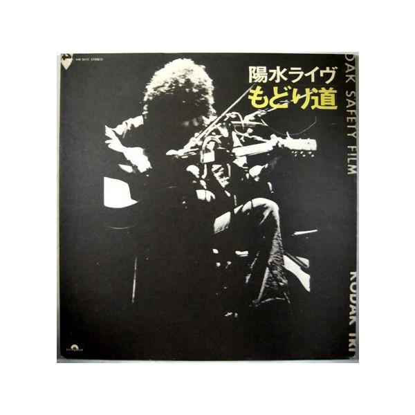 井上陽水 堀出しレコード盤::416【バッグ・小物・ブランド雑貨】記念日向けギフトの通販サイト「バースデープレス」