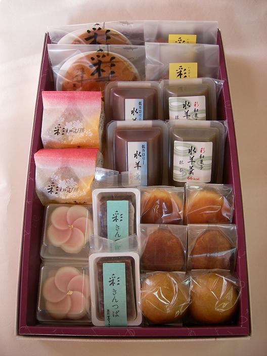 低カロリー和菓子 全10種詰め合わせ(10種×2)20個入