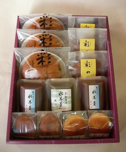 低カロリー和菓子■ギフト■日持ち品6種詰め合わせ 13個入
