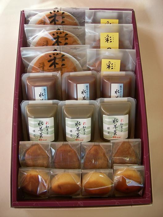 低カロリー和菓子■ギフト■日持ち品6種詰め合わせ 20個入