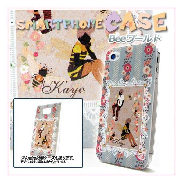 スマートフォン・ケース  AQUOS PHONE ZETA SH-01F  Bee・ワールド  1216::449【バッグ・小物・ブランド雑貨】記念日向けギフトの通販サイト「バースデープレス」