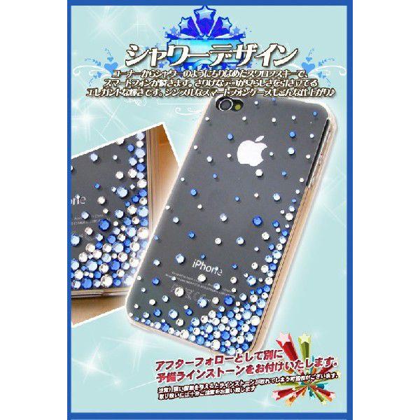 スマートフォン・ケース  AQUOS PHONE ZETA SH-01F  ブルー・シャワー  2503::449【バッグ・小物・ブランド雑貨】記念日向けギフトの通販サイト「バースデープレス」