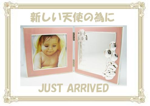 出産・誕生祝いに喜ばれる、赤ちゃんのデータを彫刻出来るピンクのエナメルが可愛いフォトフレーム
