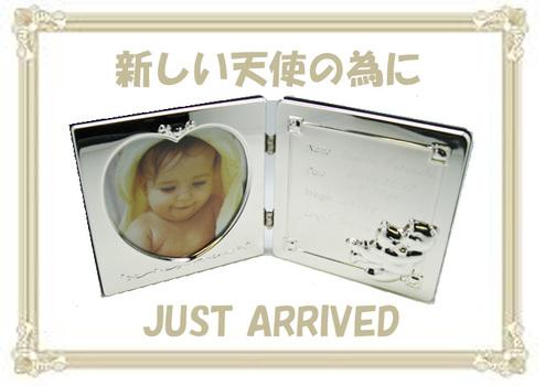 出産・誕生祝いに!赤ちゃんのデータを彫刻出来る名入れ写真立て BOOK型フレーム出産祝い ハートフレーム