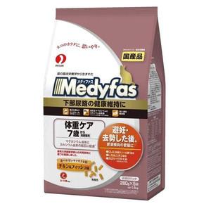 ペットライン メディファス 体重ケア 7歳から 高齢猫用 チキン&フィッシュ味 1.4Kg MF-36〔ペット用品〕〔猫用・フード〕