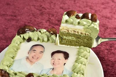 [写真ケーキ]抹茶Mサイズの画像5枚目